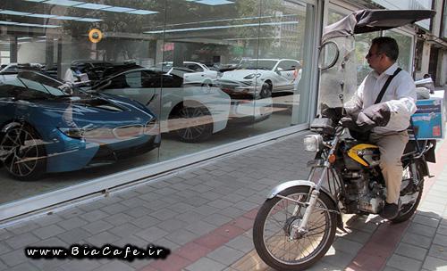 عکس bmw i8 در تهران نمایشگاه