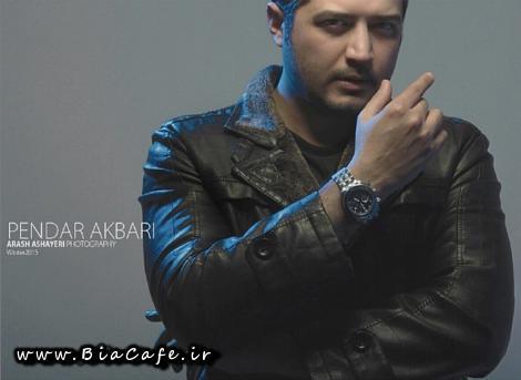 عکس پندار اکبری در تلویزیون