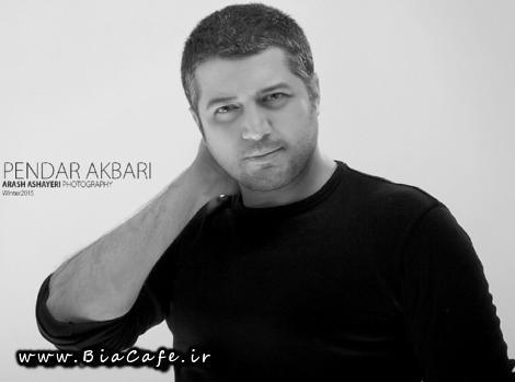عکس های جدید پندار اکبری مرداد 94