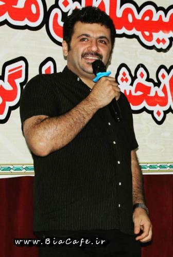عکس شهرام عبدلی در مراسم همایش