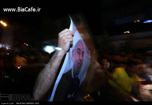 شادی مردم تهرانی