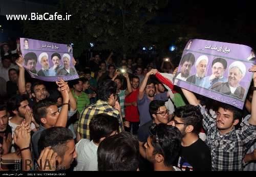 عکس های جشن هسته ای در مشهد