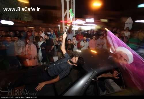 تصاویر جشن هسته ای در مشهد