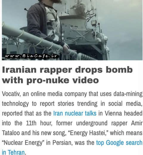 امیر تتلو انرژی هسته ای