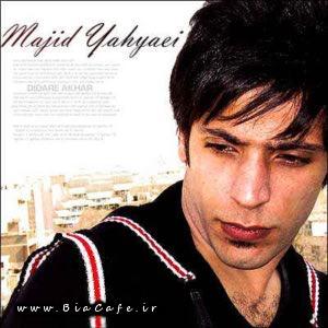 majid_yahyayi