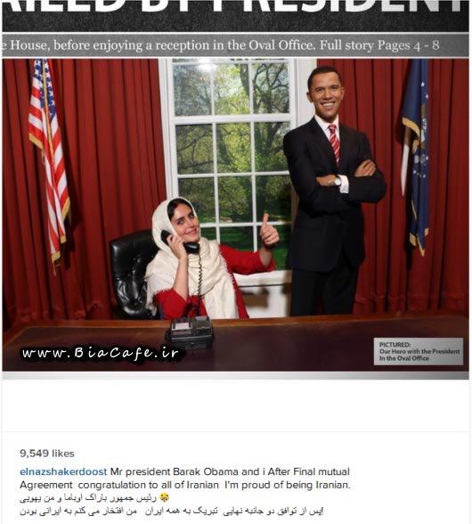 عکس الناز شاکردوست با باراک اوباما