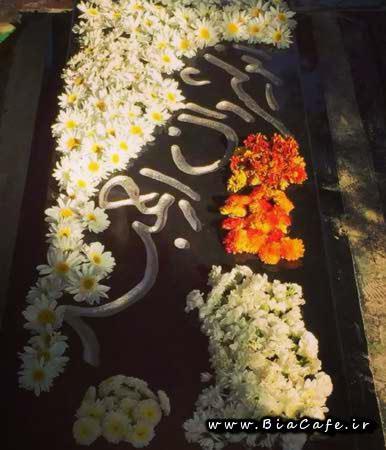 سنگ قبر انوشیروان ارجمند