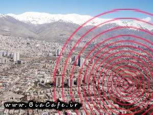 زلزله تهران عکس