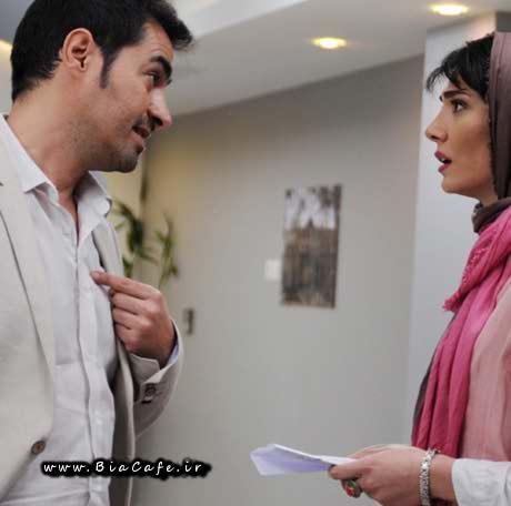 مینا وحید و شهاب حسینی