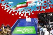 مازندران با۹۸٫۳درصد مردم شرکت کننده درانتخابات بیشترین درصد شرکت کننده رادر کشور ب خود اختصاص داد