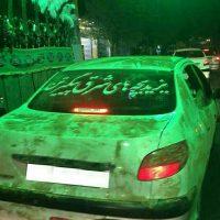 خوشنویسی جالب روی ماشین در ایام عزاداری امام حسین(ع)+عکس