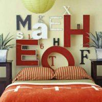 جدیدترین ایده های تزیین دیوار اتاق خواب+عکس