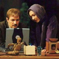 توزیع فیلمی با بازی نیکی کریمی و امین تارخ پس از ۱۱ سال