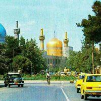 عکسي ديدني از خيابان زيباي امام رضا (ع) مشهد در دهه چهل شمسي